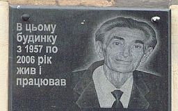 История названия улицы Юрия Сыча. Декоммунизация в Кривом Роге