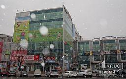 Погода в Кривом Роге на 19 декабря
