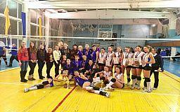 Криворожские волейболистки выиграли городской кубок