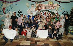 Криворізькі студенти подарували свято дітям-сиротам