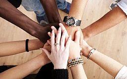 Сьогодні Міжнародний день солідарності людей
