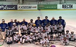 Хоккейный поединок - «Кривбасс - старший» против «Кривбасса-младшего»