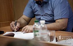 Фіктивні контракти Метінвесту занижували податок на прибуток