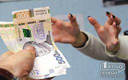 Что необходимо знать поручителю по кредитному договору