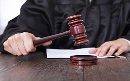 Вища рада юстиції звільнила криворізьку суддю
