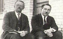 История названий улиц Эдуарда Фукса и Николая Свитальского. Декоммунизация в Кривом Роге