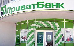 Акції «Приватбанку» офіційно продані державі за одну гривню