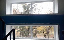 У Кривому Розі встановили енергоефективні вікна за гроші з «Громадського бюджету 2016»