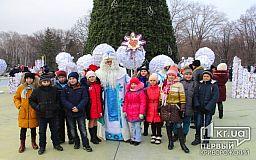 Караваї і handmade на районному новорічному святі у Кривому Розі