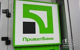 «Ми повинні повернути громадянам гроші», - Голова правління ПриватБанку