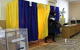 У педагогічному університеті відбуваються вибори на посаду ректора