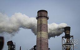 Вывод из эксплуатации экологически устаревших мощностей на «АрселорМиттал Кривой Рог» отменяется
