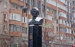 История названия улицы Александра Поля. Декоммунизация в Кривом Роге
