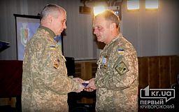 У Кривому Розі бійців АТО нагородили медалями та відзнаками