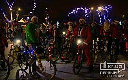 «Новий Рік прийде і по цих дорогах!», - криворізькі Діди Морози на велосипедах