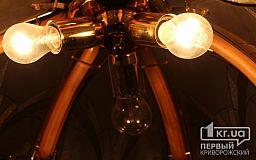 Список вулиць Кривого Рогу, які тимчасово залишаться без світла