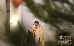 Святовечірня Служба Божа в криворізькому костьолі