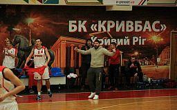 Баскетбольный клуб «Кривбасс» сыграет с БК «Волыньбаскет»