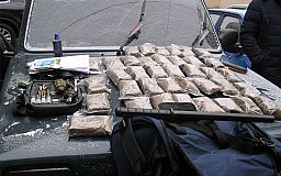 Привлекут ли к ответственности криворожанина, хранившего 3,8 кг марихуаны