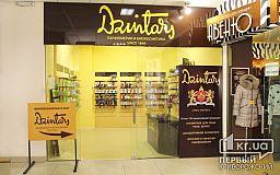 Легендарная косметика и парфюмерия DZINTARS доступна в ТРК «Плаза-2» на 95-ом квартале!
