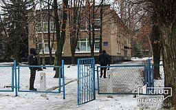 В детском саду Кривого Рога взрывотехники бомбу не обнаружили