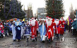 В Долгинцевском районе Кривого Рога открыли елочный городок