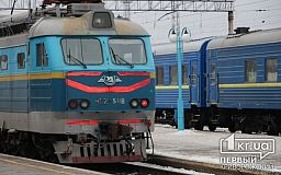 Укрзалізниця призначила 36 додаткових поїздів на новорічні свята