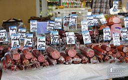 Криворіжців застерігають від придбання зіпсованих продуктів