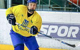 Криворожанин вывел на лед сборную Украины в Венгрии