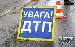 На объездной в Кривом Роге столкнулись Dacia Logan и Toyota