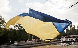 Дайджест-2016. Знаковые события для Украины