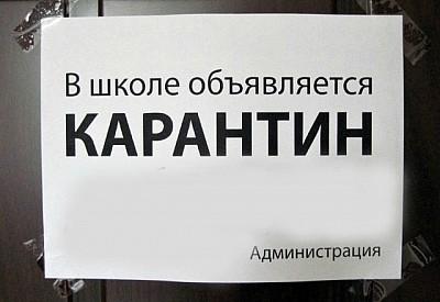 В 5-ти областях государства Украины заболеваемость гриппом превысилпревысила эпидемический порог