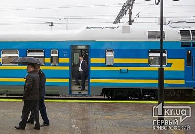 ростисание поездов николаев кировоград
