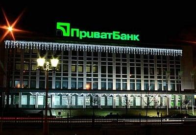 ПриватБанк заявляет оспланированной информационной атаке набанк