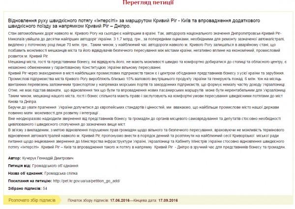 Заказать кавказскую кухню на дом москва