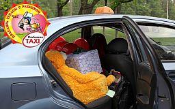 Любимое такси едет к детям