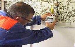 Специалисты «Криворожгаза» проверили техническое состояние газовых приборов у 15,2 тыс. клиентов