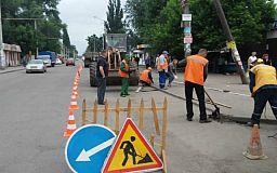 В Кривом Роге улица Серафимовича станет более просторной