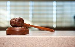 В Долгинцевском районном суде появится новый судья