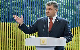 Порошенко не теряет оптимизма. Украина в 2016 году получит безвизовый режим