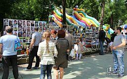В Кривом Роге пройдет «Волонтер Fest»