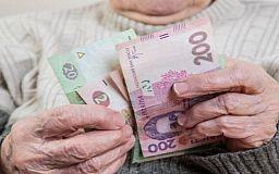 Повышение пенсионного возраста,- министр сообщил подробности