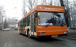На 228 автобусном маршруте началось «плановое» сокращение, - активист