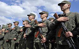 Служба в армии: сколько людей еще призовут в Днепропетровской области