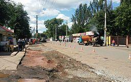 Вторая жизнь: В Кривом Роге отремонтировано три дорожных участка