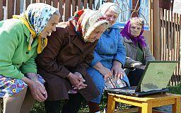 Когда украинцы будут выходить на пенсию, - в Кабмине готовят скандальную реформу