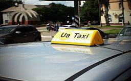 Такси с народным акцентом