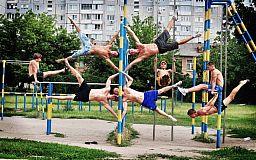 Криворожские школьники попробовали себя в воркауте и стритболе