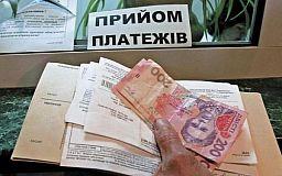 В Раде требуют отменить повышении коммунальных тарифов
