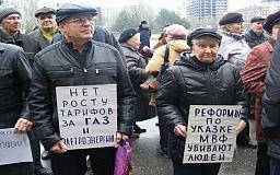 Глава Нацкомиссии объяснил, откуда берется тариф в 270$ на газ для населения